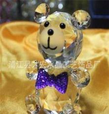 k9水晶促銷禮品 水晶泰迪熊 可定制