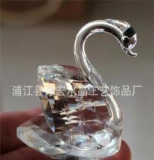新款高檔k9水晶天鵝 水晶動物 情人節禮品