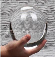 廠家直銷 水晶球工藝品 30-300mm各種顏色尺寸水晶玻璃球