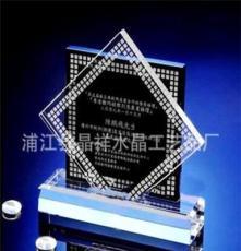 水晶獎杯,水晶禮品,水晶工藝品,水晶獎牌