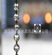 浦江水晶玻璃紐扣 水晶燈飾掛件 水晶燈飾配件批發