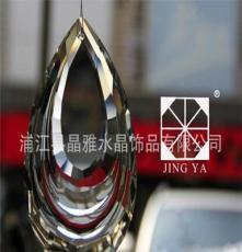 廠家直銷水晶燈掛件 水晶燈飾配件 清光 雙層水滴