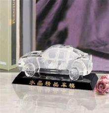 供應水晶車模
