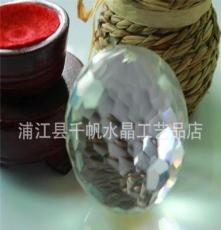供應 水晶刻面球 蜂窩面水晶球現貨各種規格 真正水晶球廠家