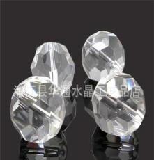 水晶打孔光球 打孔25mm廠家批發 透明水晶打孔球 紫色球