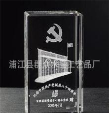 廠家直銷 水晶工藝品 水晶鎮紙 水晶禮品