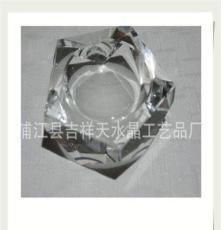 加工定制異形煙灰缸,款式多變(可定做) 晶瑩剔透