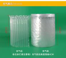 广州安泰尔气柱袋 专注物流包装解决方案厂