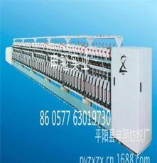 厂家专业推荐供应ZX-128A封包线专用倍捻机