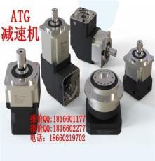 ATG减速机PGF42,PGF60,PGF90,PGF115系列原装正品