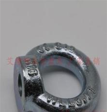 索具厂家供应 德国万向582五金吊环 吊环螺栓的价格
