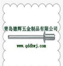 邯鄲、秦皇島、保定、張家口 銅鉚釘、鋁鉚釘、環保鉚釘、英制鉚釘