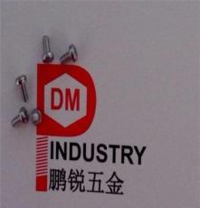 盘头螺钉M3*6 圆头机牙螺丝PM3*6,环保螺丝 电子螺丝系列