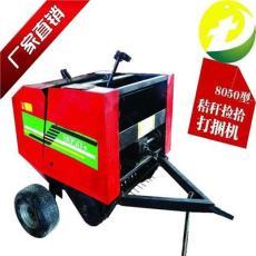高效实用打捆包膜机小麦玉米秸秆打捆机