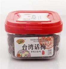 吉利隆健康美味果脯 臺灣話梅250g 休閑蜜餞零食批發 純果肉