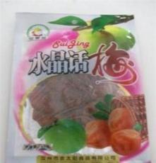 果脯 涼果蜜餞類批發 休閑食品 零食