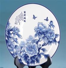 北京陶瓷摆件厂家