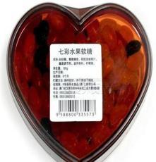 澳門特產車厘哥夫心型七彩水果軟糖盒裝糖果120g*36盒/箱