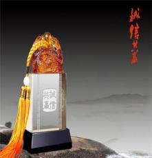暢銷水晶工藝品《誠信共贏》高級商務禮品 印章 企業饋贈