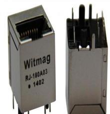 銷售RJ45連接器濾波器PULSE RJ45漢仁HR871143A網絡接口