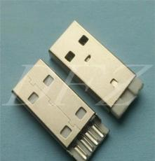 USB2.0 AM長體焊線一體式