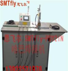 無錫在線焊接機、在線雙面焊接機