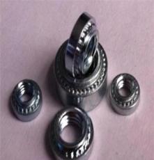 現貨供應  不銹鋼壓鉚螺母 CLS-348-0 環保蘭鋅壓鉚螺母
