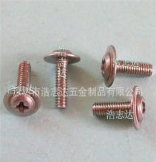 PWM4*8十字圆头带垫螺钉