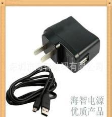 深圳厂家供应欧规充电器 欧规手机充电器 5V500MA 电源适配器