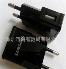 厂家直销 USB欧规三星充电器 5V足500MA手机充电器