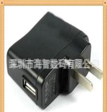 批发智能手机充电器 平板电脑充电器 大功率电器充电器