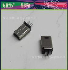 廠家直銷頭 micro5P插頭夾板式 帶地腳加長9.0 邁克5pin