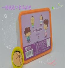 原裝進口休閑食品布丁 馬來西亞大誠香芋布丁420g