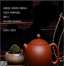 宜兴正品紫砂壶ZS101 全手工原矿朱泥扁倒把西施壶 茶壶名家手制