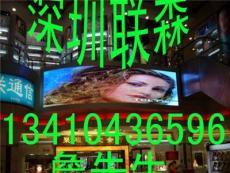 户外LED广告大屏幕,户外彩色电子广告显示屏,立柱式彩色LED广告大屏幕