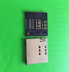 SIM卡座廠家 SIM卡座專業生產商6PIN卡座連接器