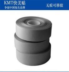 供应自粘性3m双面胶1.0mm厚度可重复使用不留残胶中高粘可调