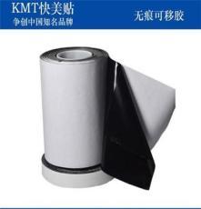供应可分切电子产品固定胶反复重粘可水洗 双面卷材0.8mm可定制