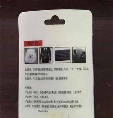 供应多功能韩国魔力粘尘垫 屏幕键盘粘尘 衣物毛发粘尘贴