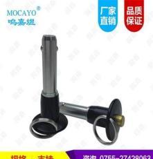 音箱音響快卸銷 快速插銷 快裝銷 鋼珠鎖銷 定位銷 O型快卸銷