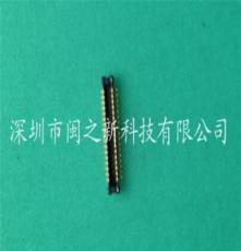 供應松下連接器AXE430124原裝進口保證質量