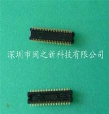 DF30FC-34DS-0.4V廣瀨HRS連接器母座原裝進口保證質量