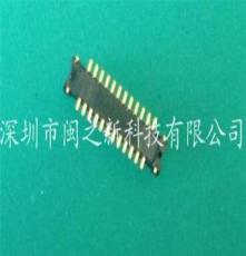 代理松下連接器AXE650124原裝進口現貨保證質量