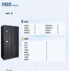 斯特紐isp-cms-ac機房空調監控系統