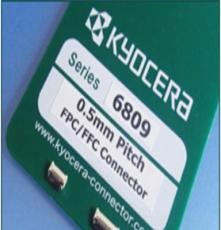 京瓷車載設備FPC/FFC ZIF連接器046809615210846+