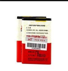 厂家供应 手机电池 三星U708高容量商务电池 超长待机 可OEM