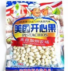 叶原坊130g美国开心果美国干果 美国零食 坚果 进口休闲食品 零食