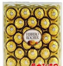 原裝進口 意大利費列羅費力羅巧克力 鉆石禮盒金沙金莎T24粒