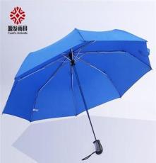 广告伞厂定制折叠雨伞 三折晴雨伞定制 礼品折叠伞 品类齐全