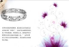 钛锗手链.男女款钛锗手链  定做加工直销-深圳市最新供应